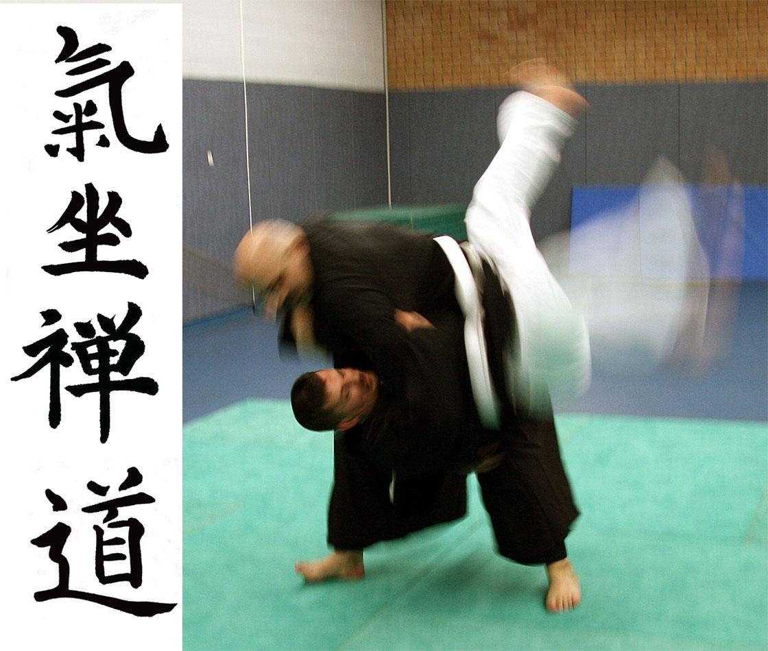 seiki2.jpg
